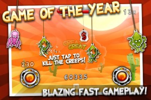 Game Of The Year by NAWIA GAMES screenshot