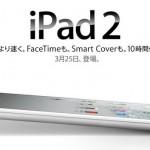 アップル - iPad - まったく新しいデザイン。ビデオ通話。HDビデオ。ほかにもいろいろ。-1