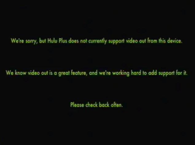 Hulu Plus Problem