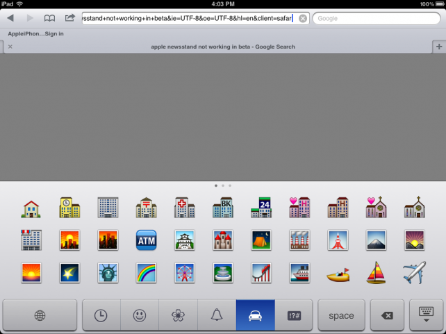 Emoji Keyboard On iPad