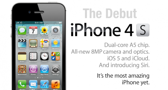 The iPhone 4S Debuts