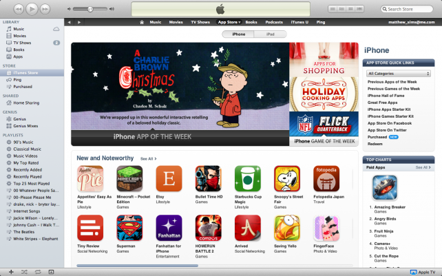 The iOS Academy: Gifting Apps