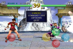 SOULCALIBUR by NamcoBandai Games Inc. screenshot