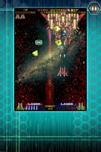 RayForce by TAITO Corporation screenshot