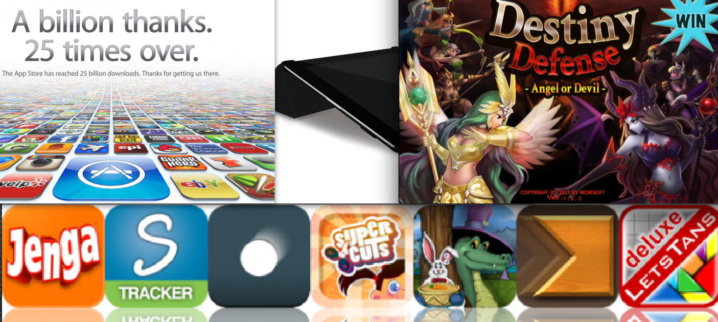 Appadvice Daily 10000 Itunes Gift Card Ipad 3 Case Rumors And Us 5 Monday Freebies
