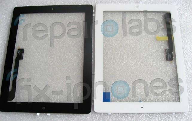 The iPad 3?