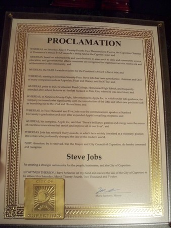 Steve Jobs award