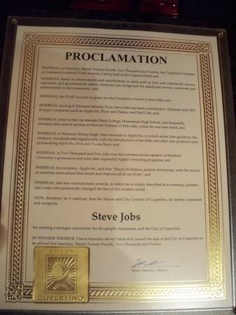 Steve Jobs award
