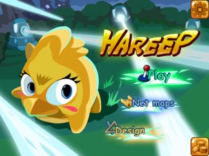 Hareep by Touchwow screenshot
