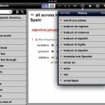 English-Spanish Unabridged Dictionary version 2.3 (iPad 2) - History