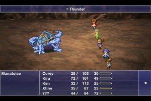 FINAL FANTASY DIMENSIONS by SQUARE ENIX screenshot