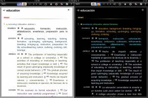 English-Spanish Unabridged Dictionary version 2.4 (iPad 2) - Bilingual