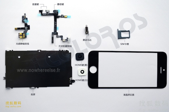 iphone_2012_parts_icoloros_2