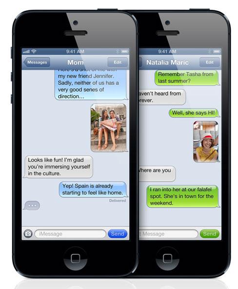 Почему с айфона не отправляются фото по смс