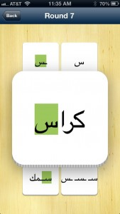 LearningSigns by LearningSigns Ltd. screenshot