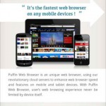 Puffin Web Browser for iPhone 1