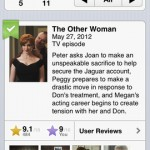 IMDb for iPhone 3