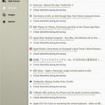 Slow Feeds for iPad 3