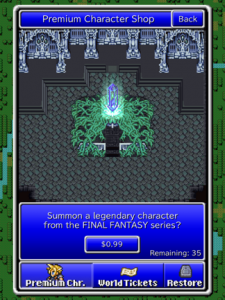 FINAL FANTASY ALL THE BRAVEST by SQUARE ENIX screenshot