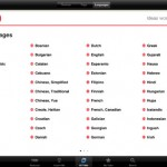TED for iPad 4