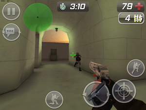 Critical Missions: SWAT by Studio OnMars screenshot