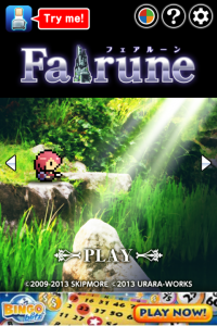 Fairune by URARA-WORKS Co., Ltd. screenshot