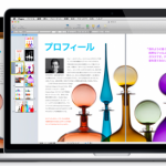 iBookstore Japan