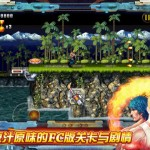 Contra- Evolution HD 1