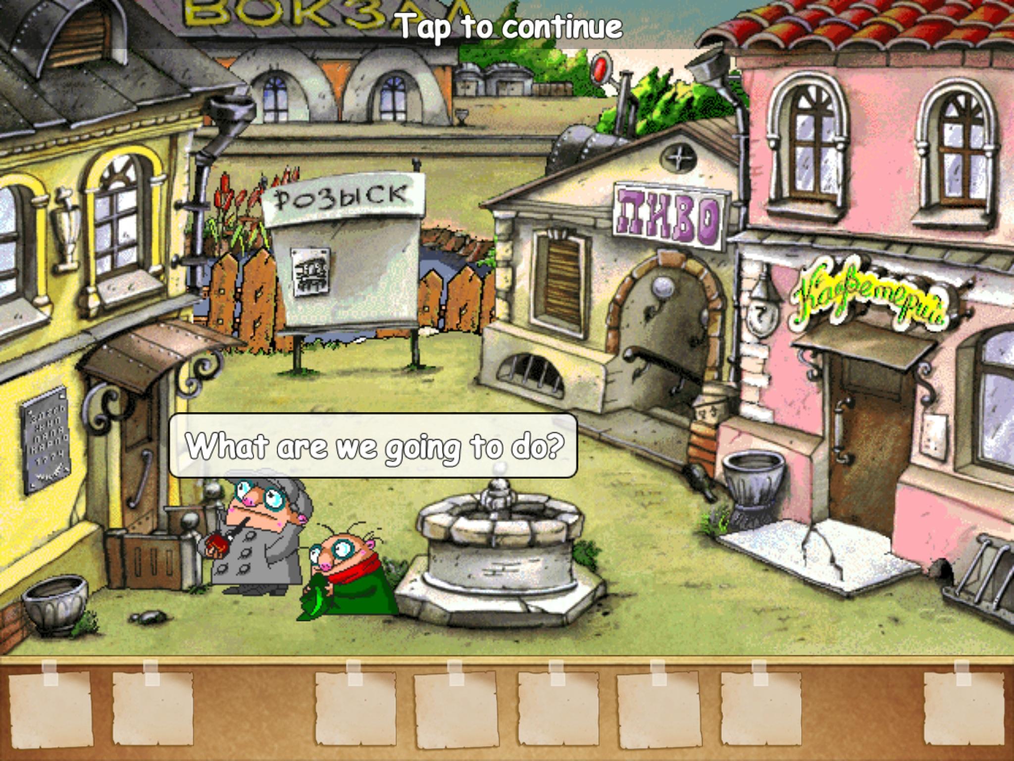 Полная версия игры папины дочки для андроид