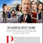 Vanity Fair for iPad 3