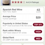 Vivino Wine Scanner 1