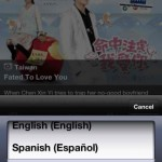 Viki for iPhone 2