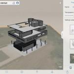 Autodesk FormIt 4