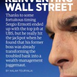 Forbes Magazine for iPhone 2
