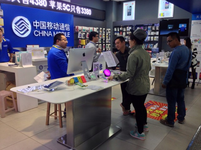 Apples Deal With China Mobile Is Already Bearing Fruit