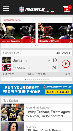 With the season just around the corner, an updated NFL Mobile app arrives
