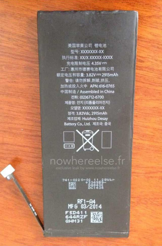 New photos once again point to 2,915 mAh battery for 5.5-inch 'iPhone 6′