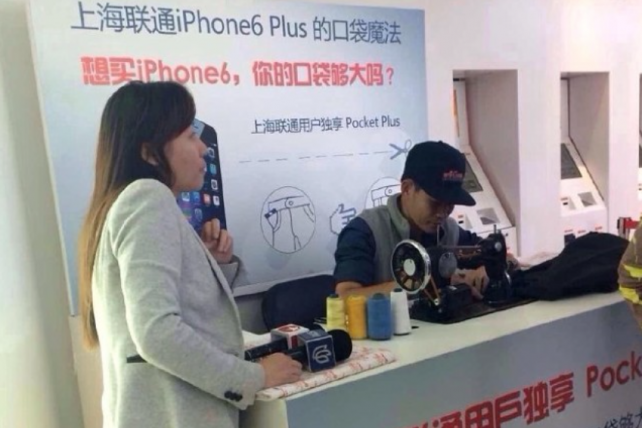 One Chinese carrier is offering iPhone 6 Plus owners pocket enlargements