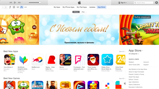 Ruble fluctuations prompt Apple to increase prices on Russian App Store