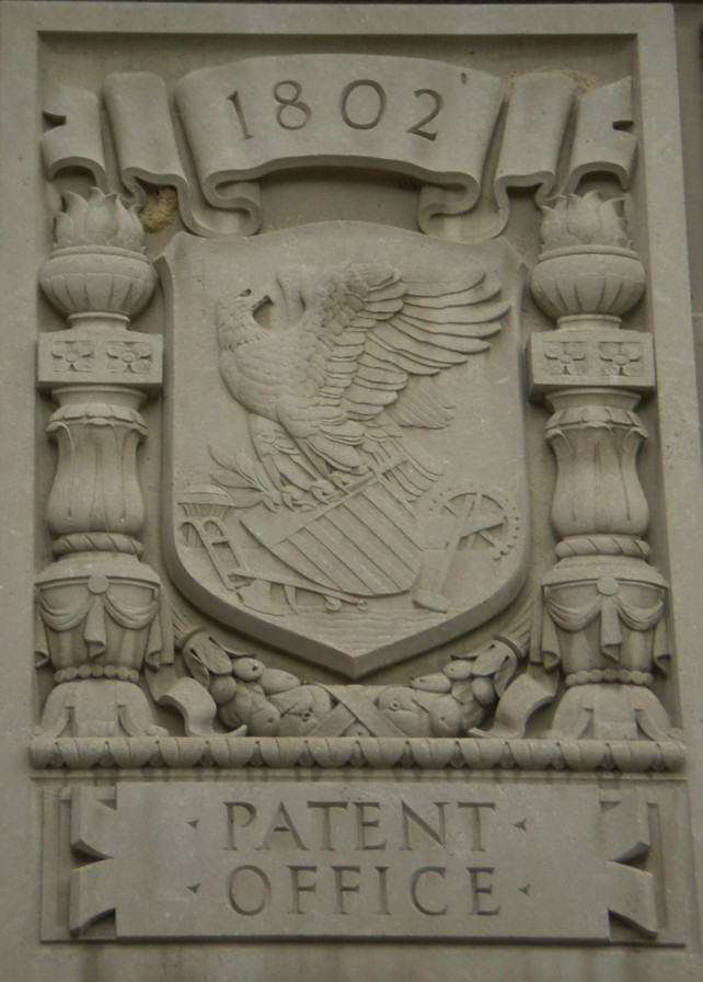 Patent reform: do we need it?