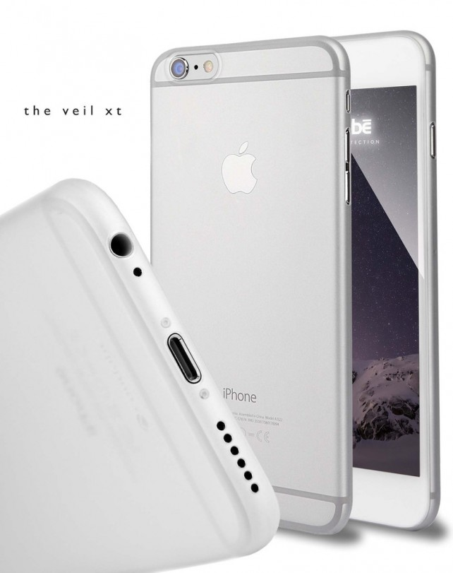 Caudabe Veil XT offers ultra-slim protection for the iPhone 6s
