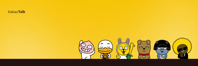 KakaoTalk updated with support for interactive notifications and 3D ...