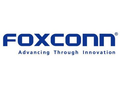 Foxconn Worker Reportedly Commits Suicide After Losing iPhone Prototype