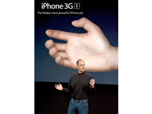 "The Onion's Take On Apple's New ""iPhone 3GI"""