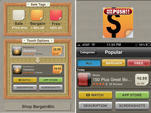 Update: BargainBin Now Has the Touch Action You Want!
