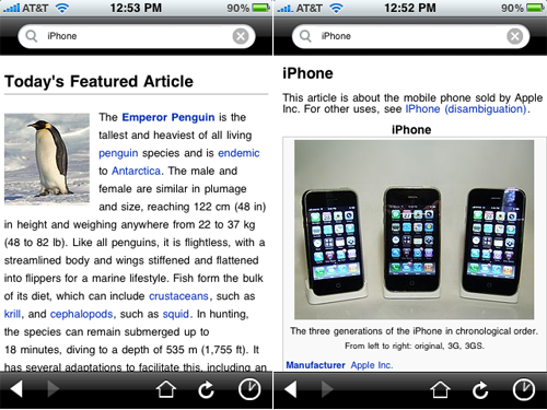 Wikimedia Foundation Releases Official Wikipedia App, Wikipedia Mobile