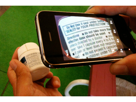 Use Your iPhone 3GS As Your Reading Glasses