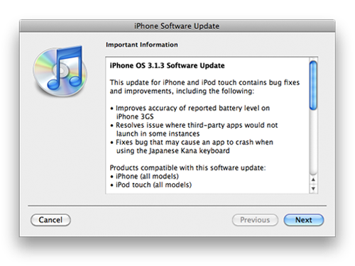 iPhone OS 3.1.3 Now Available