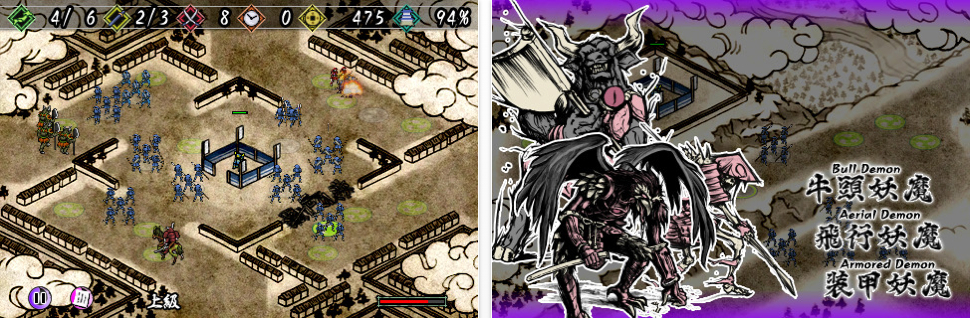 Mikado Defenders - Japanese Style Defense Game For iPhone