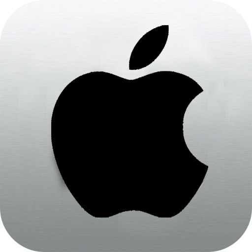 Apple To Launch... The Apple App